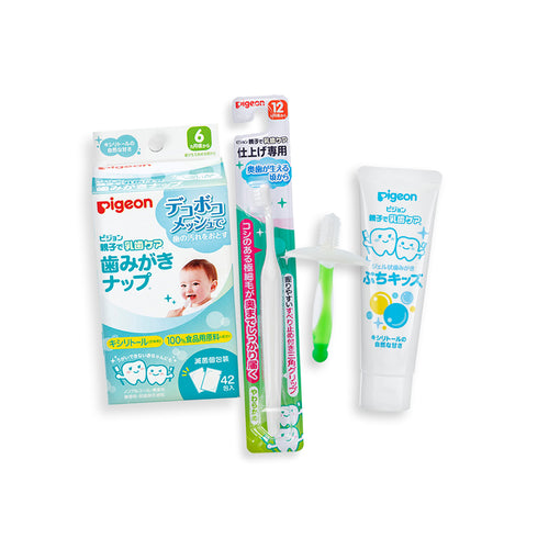 Kickstarter Oral Care Kit (Green, Xylitol)