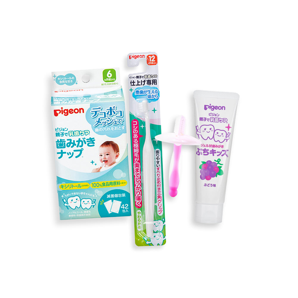 Kickstarter Oral Care Kit (Pink, Grape)