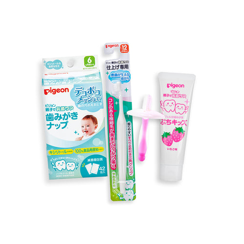 Kickstarter Oral Care Kit (Pink, Strawberry)