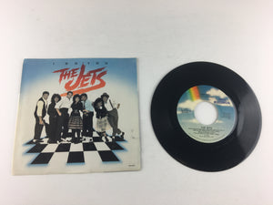 "The Jets I Do You Used 45 RPM 7"" Vinyl VG+ MCA-53193"