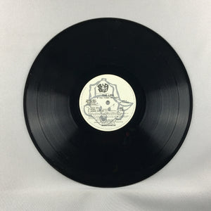 "The Lox ‎– If You Think I'm Jiggy Pharrell Williams Used 12"" Vinyl Single VG+"