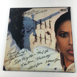 Nona Hendryx The Art Of Defense Used Vinyl LP VG+ AFL1-4999