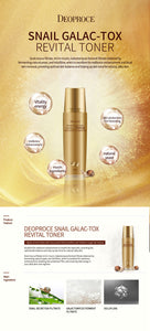 Deoproce - Snail Galac Toner