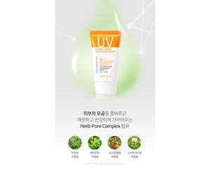 Some By Mi UV Shield SPF 50++++ (NEW PRODUCT)