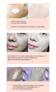 Rose Intensive Whitening Cream (50ml)