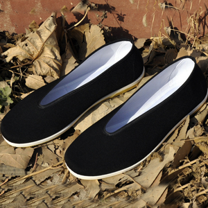 Men Old Peking Black Canvas Slip On Chinese Kong Fu Flat Loafers