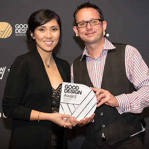 ALERT wins 2015 Good Design Award