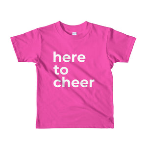 """here to cheer"" kids t-shirt (Multiple Colors)"