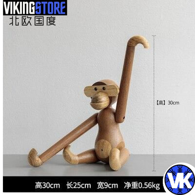 VIKING WOODEN STATUE - H - 200044142