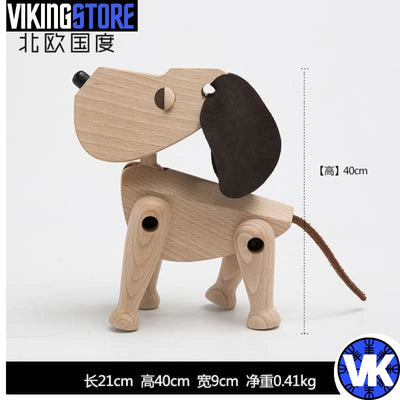 VIKING WOODEN STATUE - P - 200044142