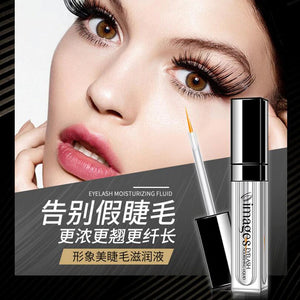 product to lengthen eyelashes and eyebrows