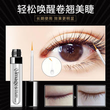 Upload image to gallery viewer, natural eyelash extender