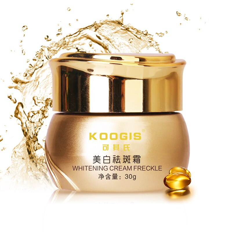 KOOGIS Women Skin Brightening Whitening Cream Face Freckle Acne Spot Remover