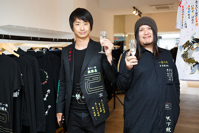Contemporary Japanese Fashion Brand Tokkou Opens its Doors at Notting Hill Gate