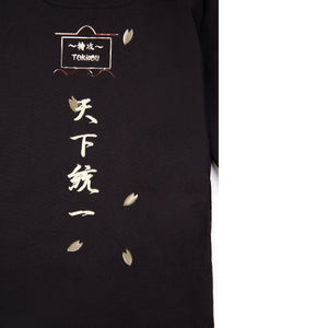 TOKKOU Japanese Cotton LONG-SLEEVE SHIRT MEN