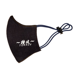 TOKKOU Japanese Denim Face Mask/Face Covering with Logo - One Size
