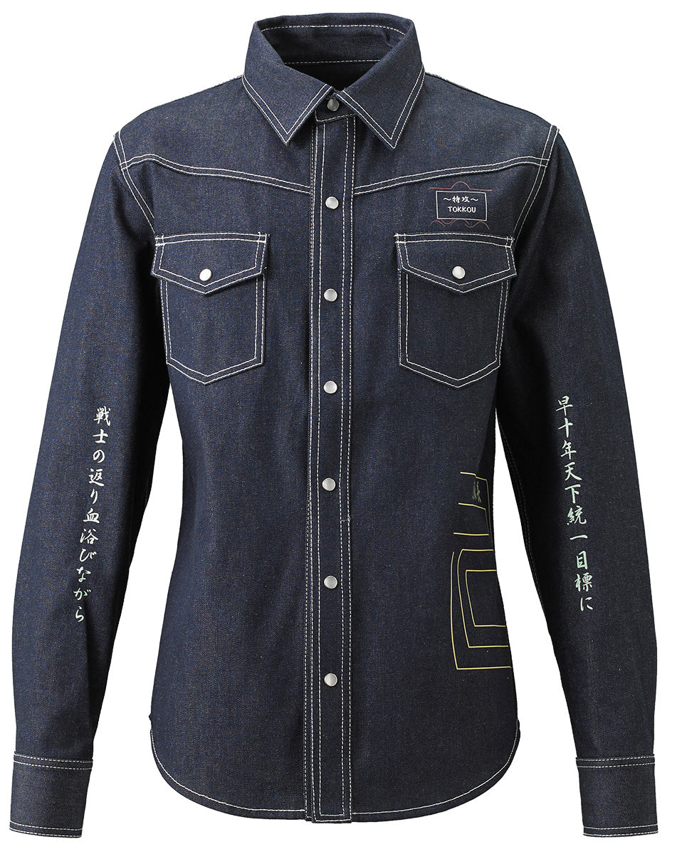 TOKKOU MEN'S Japanese Denim LONG-SLEEVE SHIRT