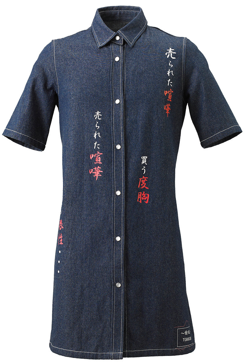 TOKKOU Japanese Denim WOMEN'S DENIM SHIRT DRESS