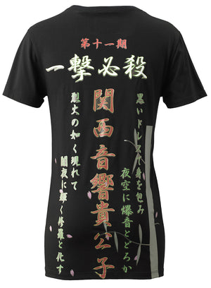 TOKKOU Japanese Cotton UNISEX TYPE B PRINT T-SHIRT