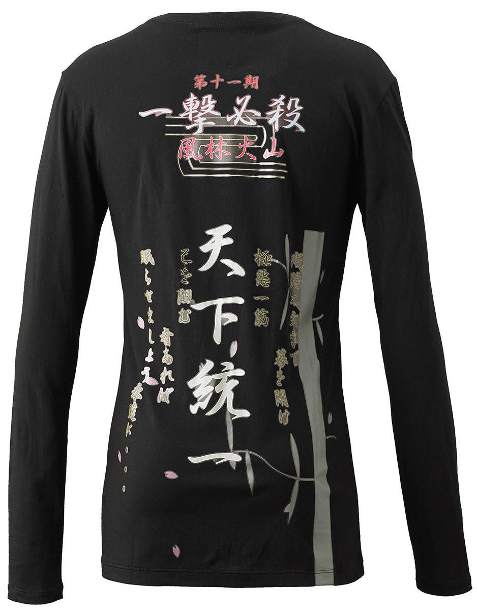 TOKKOU Japanese Cotton UNISEX TYPE A PRINT LONG-SLEEVED T-SHIRT