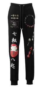 TOKKOU Japanese Cotton Unisex SWEATPANTS