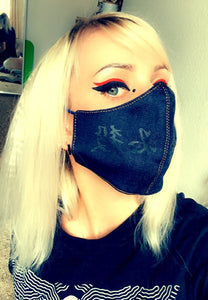 TOKKOU Japanese Denim Face Mask/Face Covering with 'One Shot Down' (Fighting Spirit) - One Size