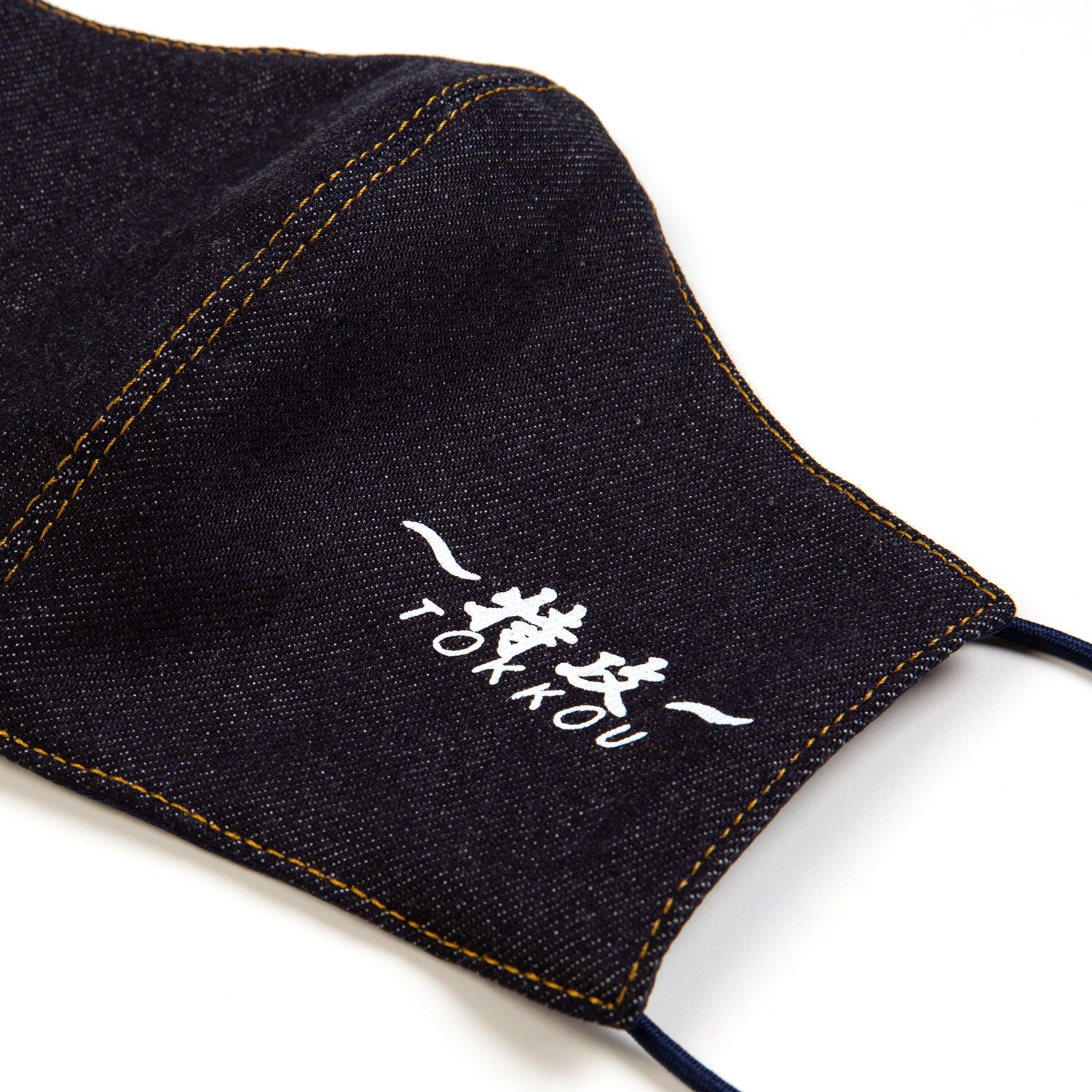 Limited Edition - TOKKOU Japanese Denim Face Mask with Logo - One Size