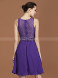 Elegant Bridesmaid Dresses,Short Bridesmaid Dress,Purple Bridesmaid Dress,BD00230