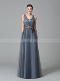 Grey Bridesmaid Dresses,Tulle Bridesmaid Dress,Long Bridesmaid Dress,BD00233