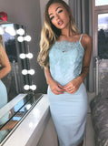 Light Blue Homecoming Dresses,Fitted Homecoming Dress,Short Prom Dress,HC00144