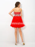 Red Sweet 16 Dresses,Sparkly Sweet 16 Dress, Strapless Sweet 16 Dress,SW00040