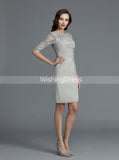 Silver Short Mother of the Bride Dress,Two Piece Mother of the Bride Dress,MD00049