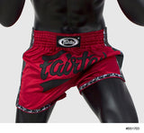 Slim Fit Muay Thai Shorts