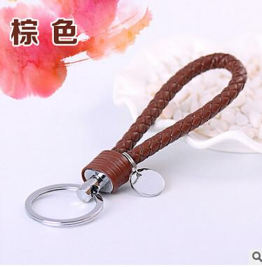 15 Color High-grade Cow Leather Cord Leather Knitted Keychain Creative Car Key Ring