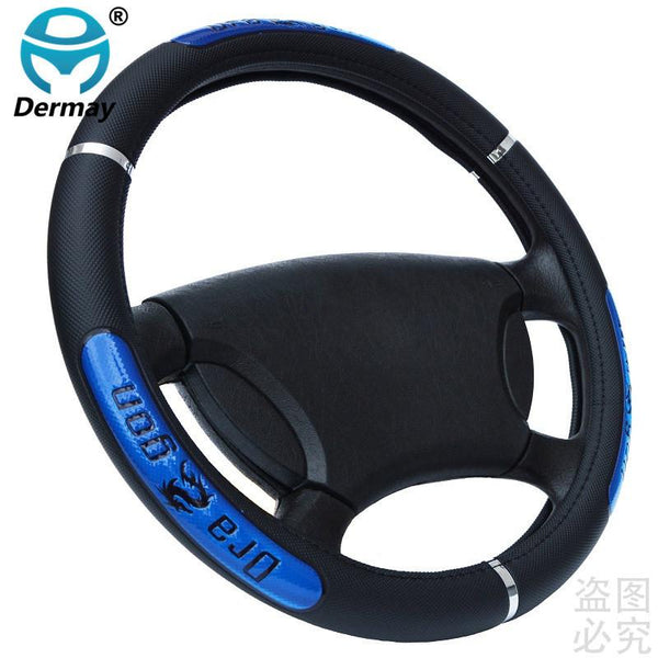 Dermay Sell Dragon Design Faux Leather Auto Car Steering Wheel Cover 38cm 15& 39;& 39; Anti-catch Holder Protector