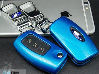 Abs Material Products Car Smart Key Cover For Ford Focus 2 Mk2 Fiesta C Max Mondeo Mk4 Kuga