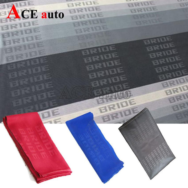 Ace speed-1 Unit (around 100cm x 160cm) Racing Car Seat Bride seat Fabric Gradation full blue red black Color Fabric Cloth