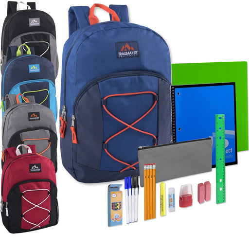 Preassembled 17 Inch Bungee Backpack & 12 Piece School Supply Kit - 5 Colors