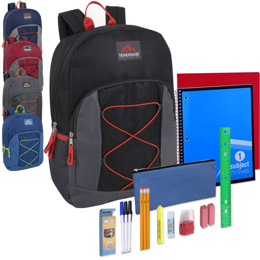 Preassembled 17 Inch Bungee Backpack & 20 Piece School Supply Kit - 5 Color