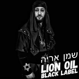 """Black Label"" Lion Oil (Beard Oil)"
