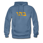 Genesis 1:2 Men's Hoodie - denim blue