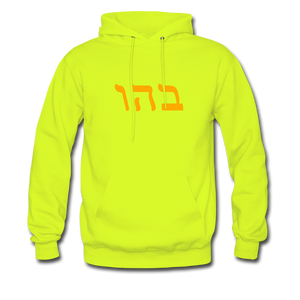 Genesis 1:2 Men's Hoodie - safety green