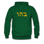 Genesis 1:2 Men's Hoodie - forest green