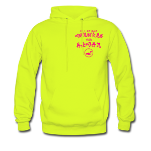 All of our Monsters (Alt) Hoodie - safety green