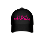 All of our Monsters (Alt) Baseball Cap - black