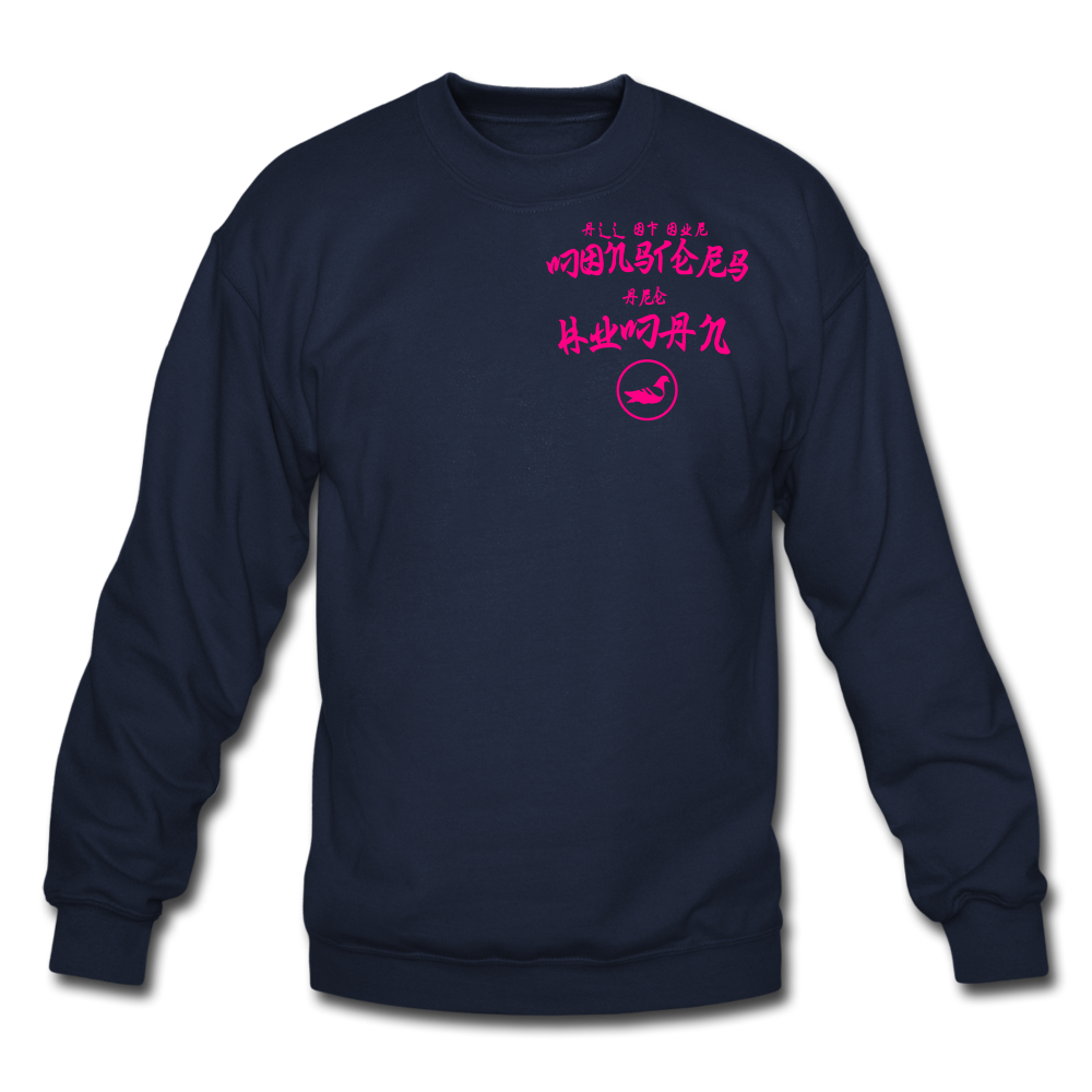 All of our Monsters (Alt) Crewneck Sweatshirt - navy