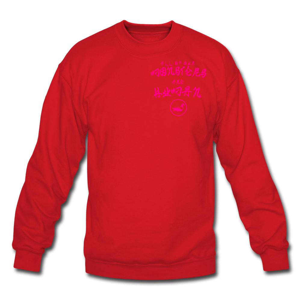 All of our Monsters (Alt) Crewneck Sweatshirt - red