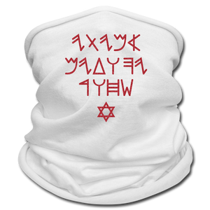 Real Jews Multifunctional Scarf - white