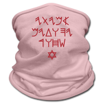 Real Jews Multifunctional Scarf - pink