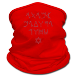 Real Jews Multifunctional Scarf - red